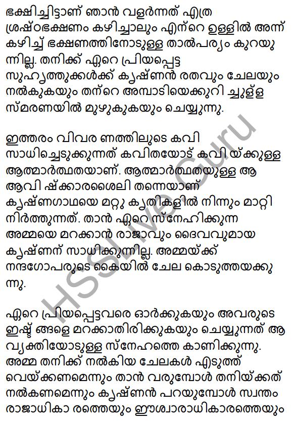 Plus One Malayalam Textbook Answers Unit 4 Chapter 1 Peeli Kannukal 9