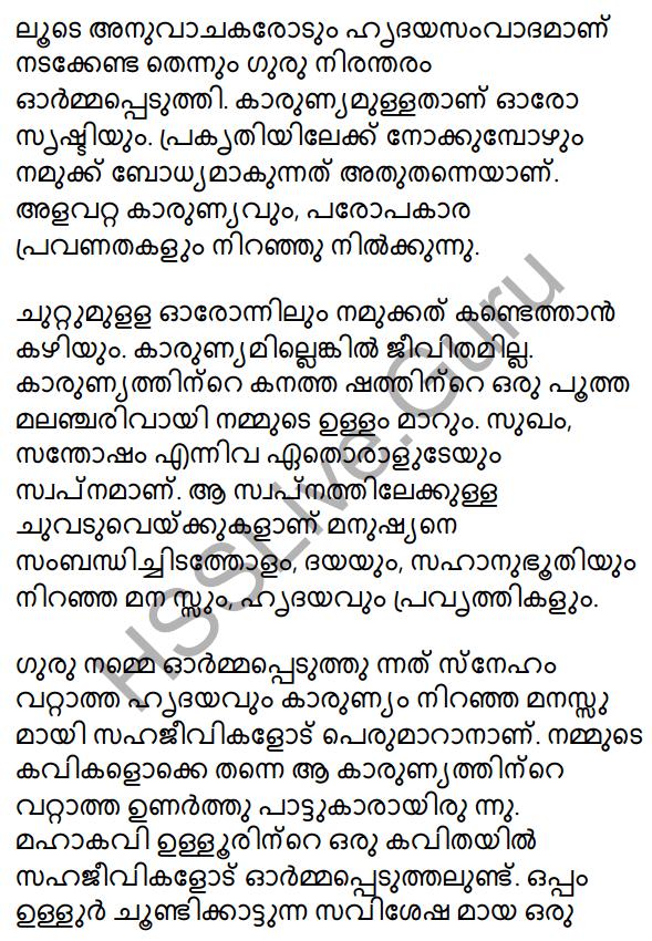 Plus One Malayalam Textbook Answers Unit 4 Chapter 2 Anukampa 22