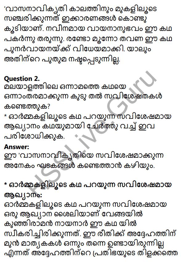 Plus One Malayalam Textbook Answers Unit 4 Chapter 4 Vasanavikrithi 20