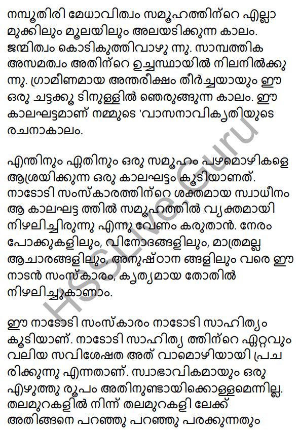 Plus One Malayalam Textbook Answers Unit 4 Chapter 4 Vasanavikrithi 30