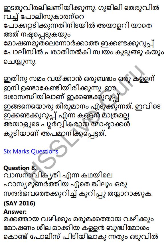 Plus One Malayalam Textbook Answers Unit 4 Chapter 4 Vasanavikrithi 36