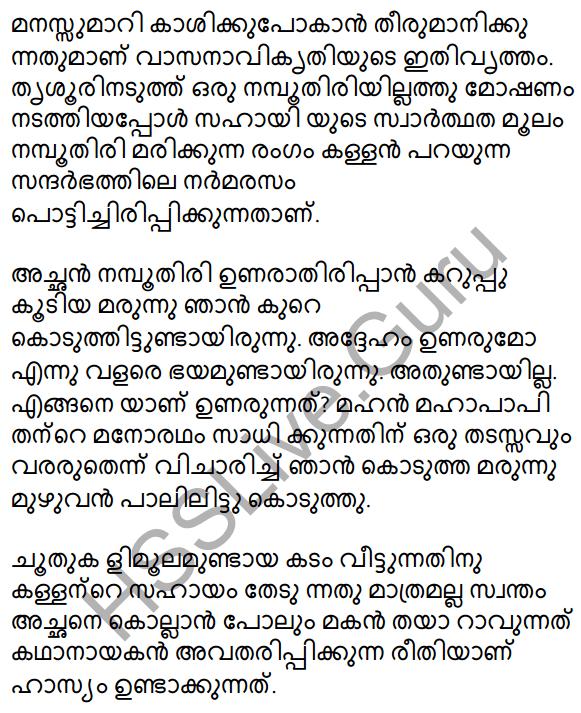 Plus One Malayalam Textbook Answers Unit 4 Chapter 4 Vasanavikrithi 37