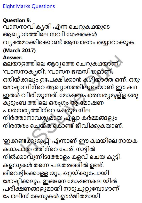 Plus One Malayalam Textbook Answers Unit 4 Chapter 4 Vasanavikrithi 38