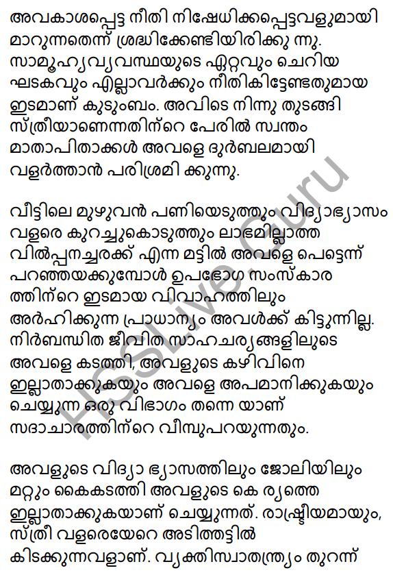 Plus One Malayalam Textbook Answers Unit 4 Chapter 5 Samkramanam 13