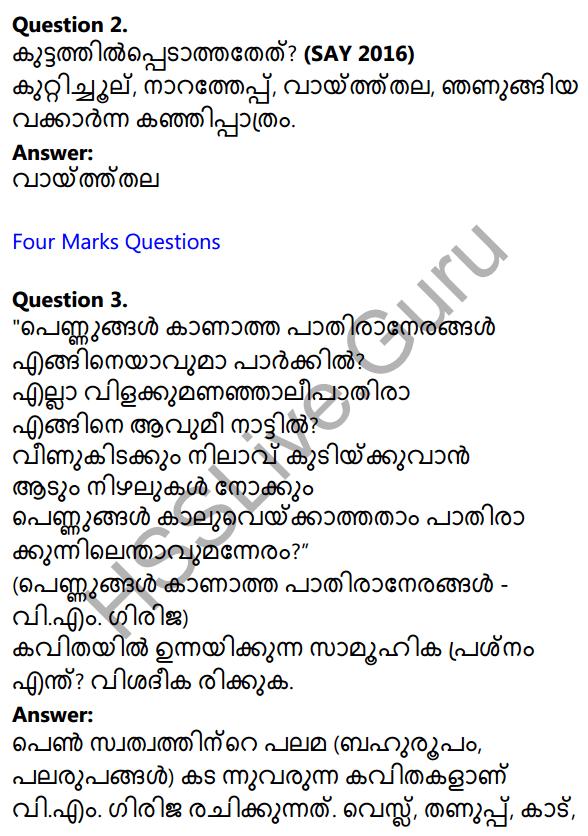 Plus One Malayalam Textbook Answers Unit 4 Chapter 5 Samkramanam 25