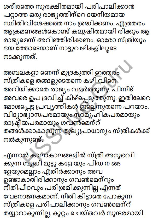 Plus One Malayalam Textbook Answers Unit 4 Chapter 5 Samkramanam 3