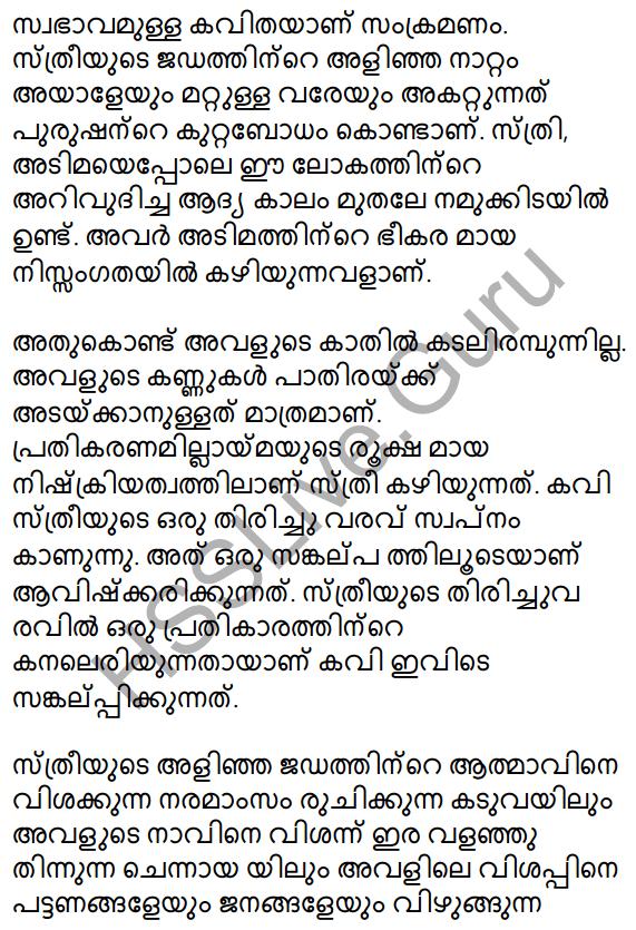 Plus One Malayalam Textbook Answers Unit 4 Chapter 5 Samkramanam 43
