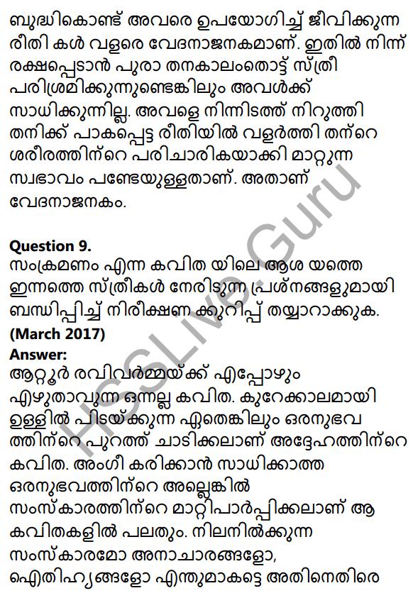 Plus One Malayalam Textbook Answers Unit 4 Chapter 5 Samkramanam 46