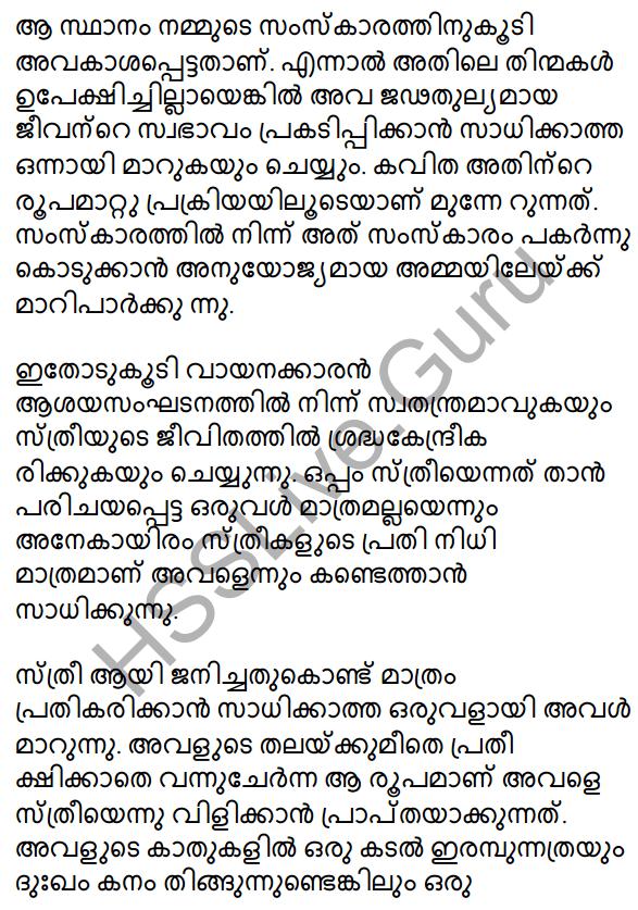 Plus One Malayalam Textbook Answers Unit 4 Chapter 5 Samkramanam 50