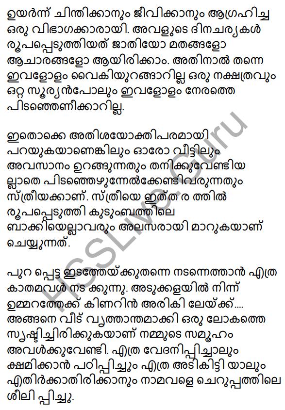 Plus One Malayalam Textbook Answers Unit 4 Chapter 5 Samkramanam 52