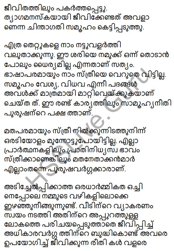Plus One Malayalam Textbook Answers Unit 4 Chapter 5 Samkramanam 56
