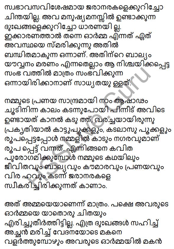 Plus One Malayalam Textbook Answers Unit 4 Chapter 6 Shasthrakriya 10