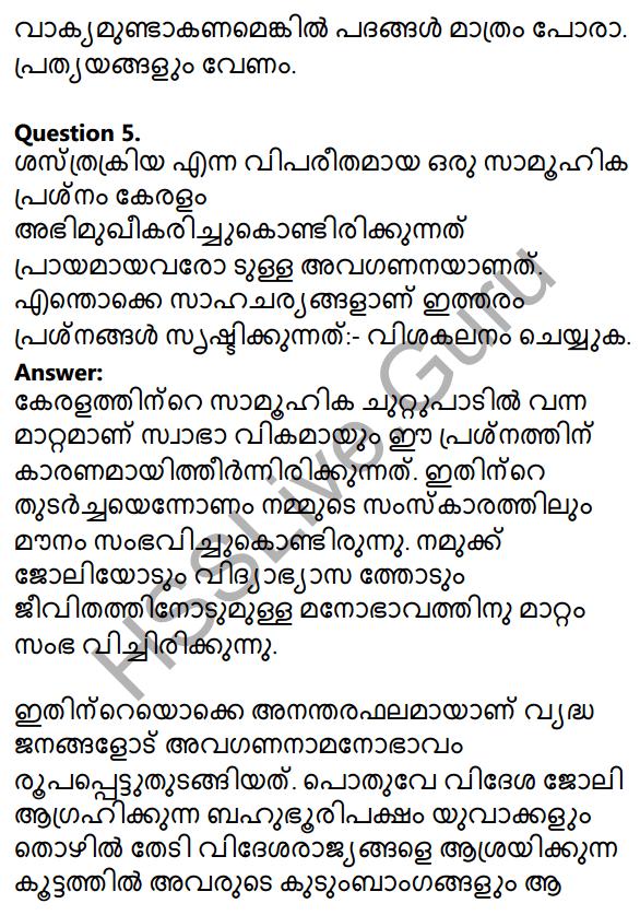 Plus One Malayalam Textbook Answers Unit 4 Chapter 6 Shasthrakriya 16