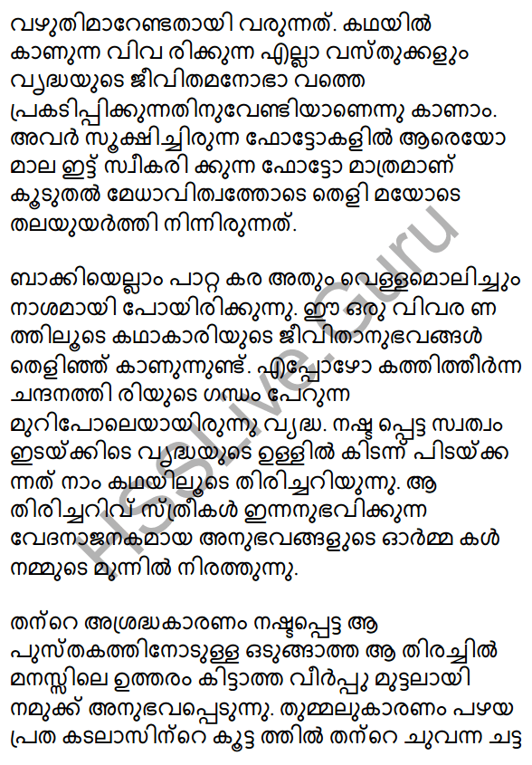 Plus One Malayalam Textbook Answers Unit 4 Chapter 6 Shasthrakriya 31