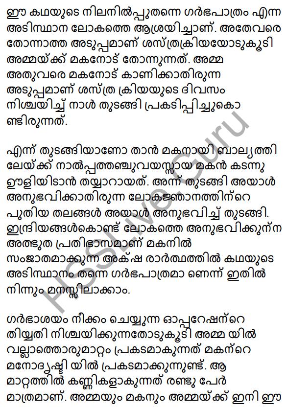 Plus One Malayalam Textbook Answers Unit 4 Chapter 6 Shasthrakriya 5