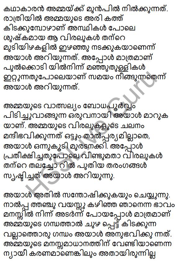 Plus One Malayalam Textbook Answers Unit 4 Chapter 6 Shasthrakriya 59