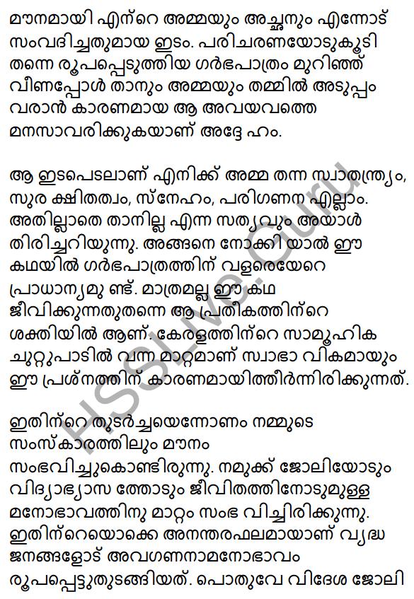 Plus One Malayalam Textbook Answers Unit 4 Chapter 6 Shasthrakriya 67