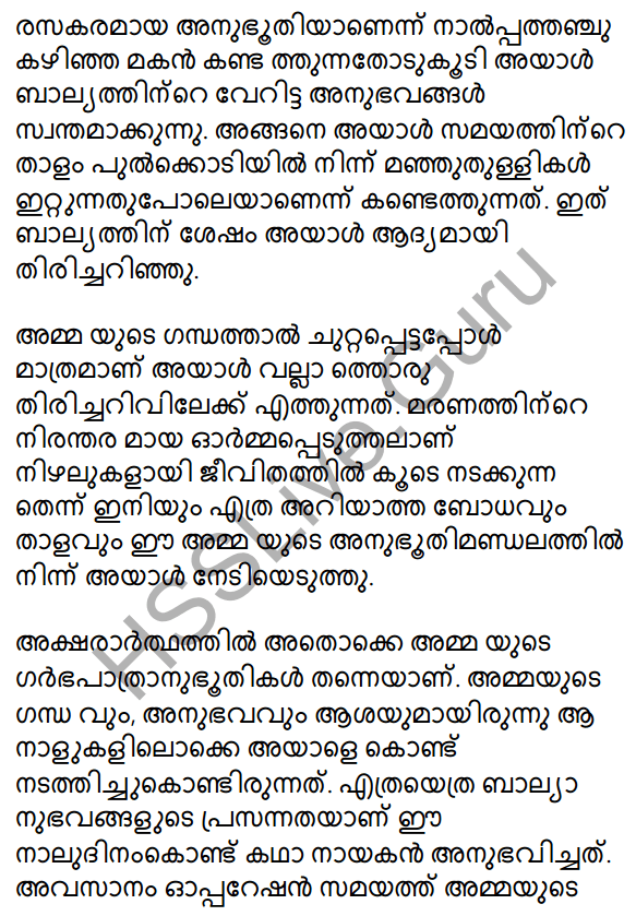 Plus One Malayalam Textbook Answers Unit 4 Chapter 6 Shasthrakriya 7