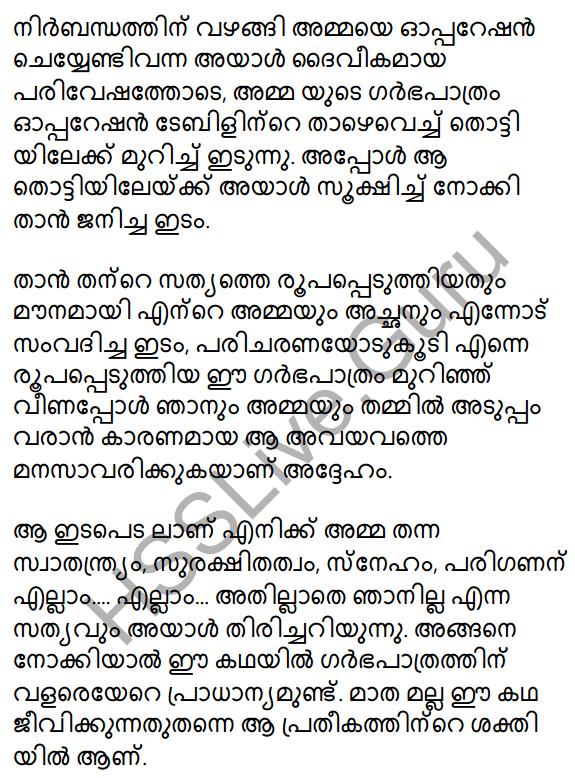 Plus One Malayalam Textbook Answers Unit 4 Chapter 6 Shasthrakriya 8