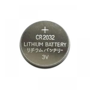 CR2025 Lithium coin Battery