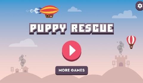 Puppy Rescue