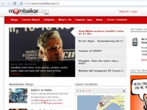 Mumbaikar,com home page