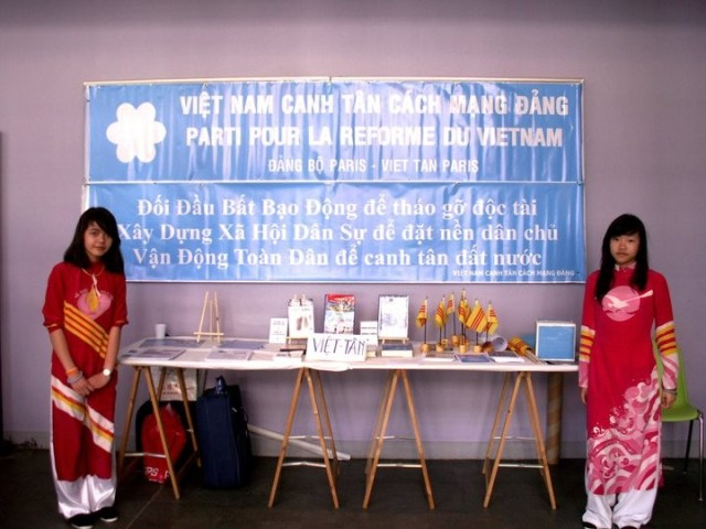 Album - Gio To Hung Vuong 2011