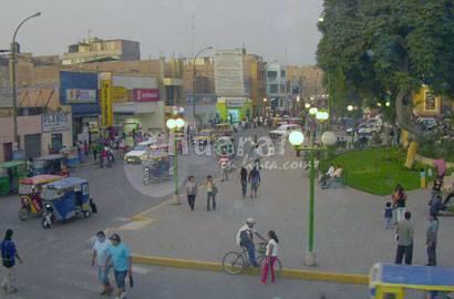 Centro de Huaral.