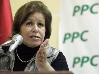 Ex candidata presidencial Dra. Lourdes Flores