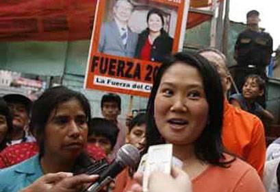 fuerza2011