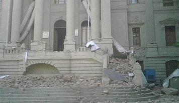 terremoto en chile 2