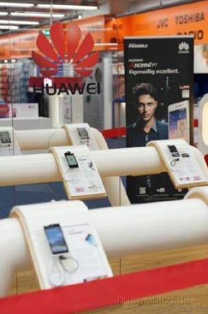 HUAWEI_Shop_2