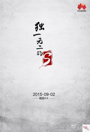Huawei-Mate-7S_HB01