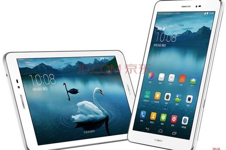 Huawei_Rongyao_Ping