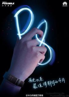 Huawei P8 - Smart Touch