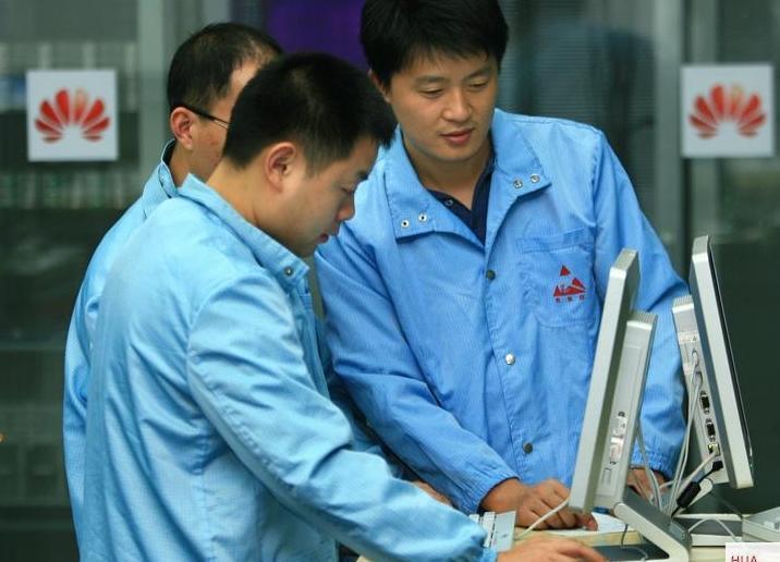 Huawei Service Ingenieure
