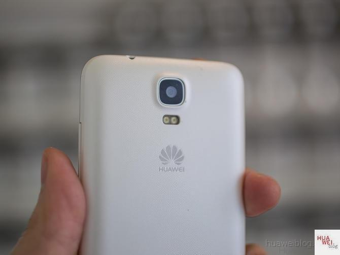 Huawei Ascend Y360 - backcover
