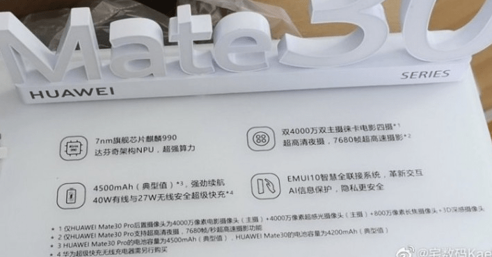 mate 30 specifications