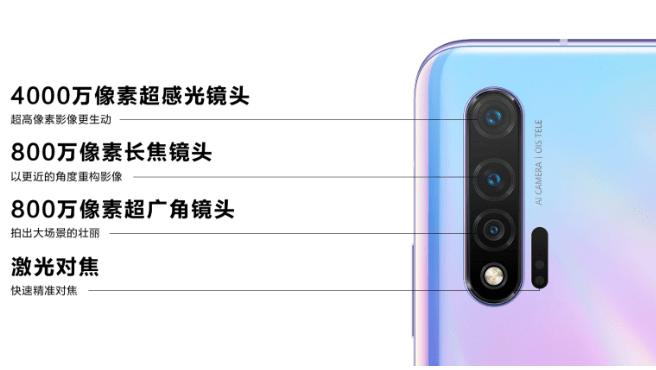 nova 6 5g camera official