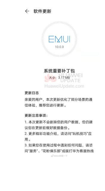 Huawei P30 Pro Emui 10 china