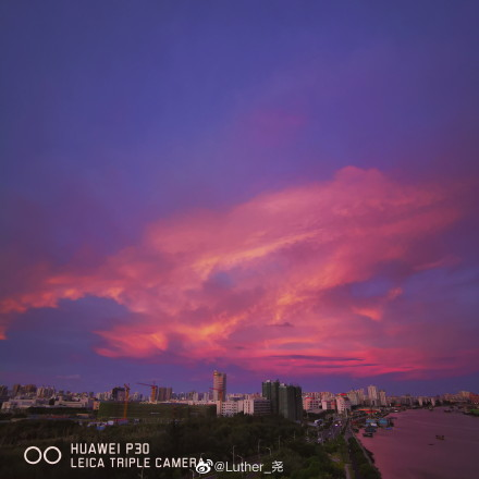 Huawei P30 camera shot