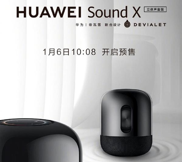 Huawei Sound X pre-order