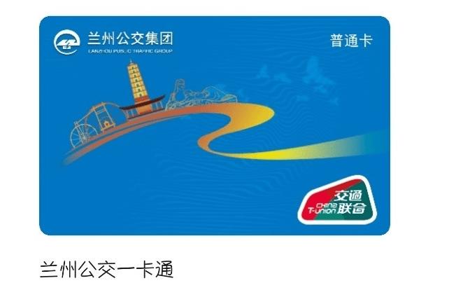 Huawei Wallet bus pass