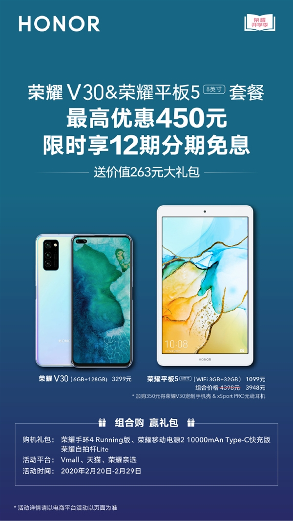 Honor V30 deal with tablet