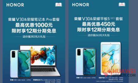 Honor V30 deal