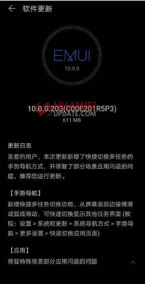 Huawei Mate 30 Pro 5G EMUI 10.0.0.203