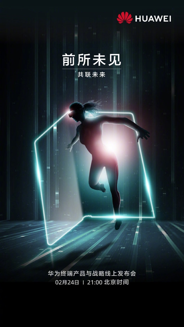 Huawei Online Press Conference Poster