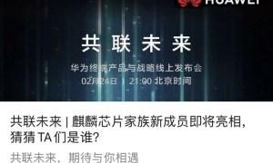 Huawei new processor leaked