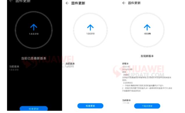 Huawei Freebuds 3 new 1.0.0.510 update