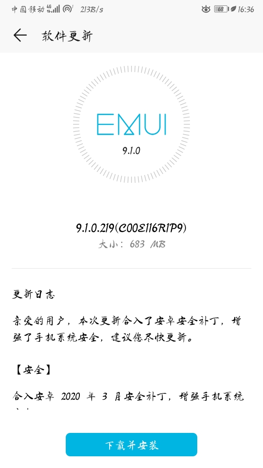 Honor 9 EMUI 9.1 March 2020 security patch update